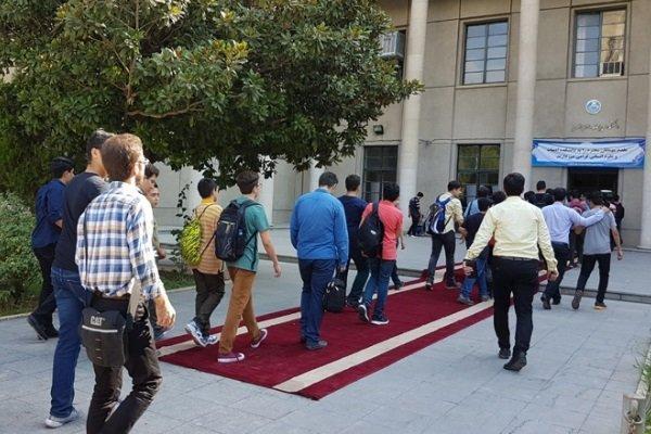 بیمه حوادث گروهی دانشجویان دانشگاه تهران تمدید شد