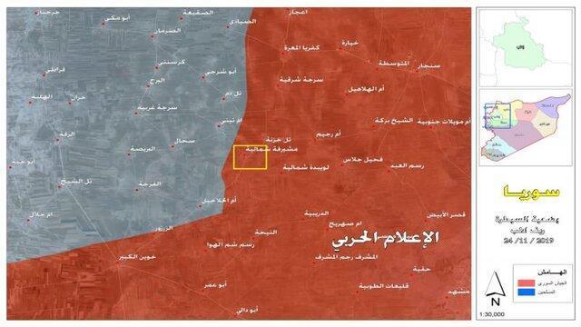 پیشروی ارتش سوریه در حومه ادلب
