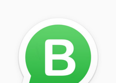 دانلود WhatsApp Business v2.20.42 برنامه واتساپ بیزینس
